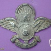 Ethiopian paratroopers regiment cap badge