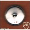 סמל שרוול ישן ש/נות ה60 סימול מקצועי - חקירות img8390
