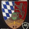 82nd Rocket Artillery Battalion badge, type 2