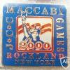 JCC Maccabi Games 2000 Rockland team