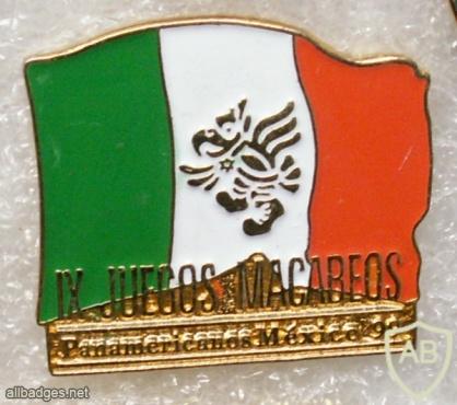 Pan American Maccabi Games Mexico 1999 img8667