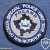 Special Poland police unit for Kosovo