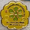JCC Maccabi Games 2000 Allentown team