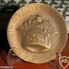 פרס ייעול מעיריית ירושלים