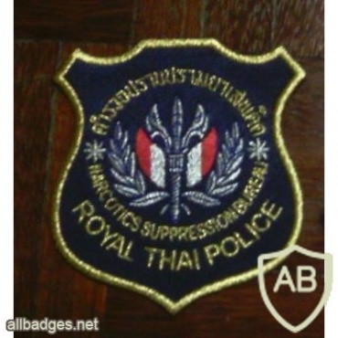 Thailand police Narcotics suppression bureau patch img8904