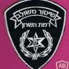 שיטור משולב עיריית רמת השרון img9011