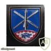 600th Anti Aircraft Training Regiment img9486