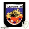 141st Armored Anti Aircraft Battalion, 1st Battery