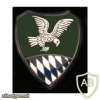 4th Army Aviation Squadron