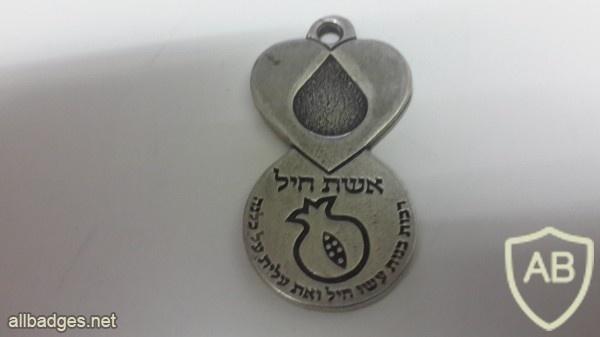 מחזיק מפתחות  img9648