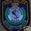 New South Wales Police arm patch