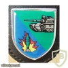 642nd Rifles Battalion, 5th Company