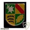 853rd Rifles Battalion