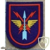 Belgian Air Force Control and Reporting Centre arm patch