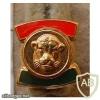 Bophuthatswana Defence Force rank badge, Major, messdress