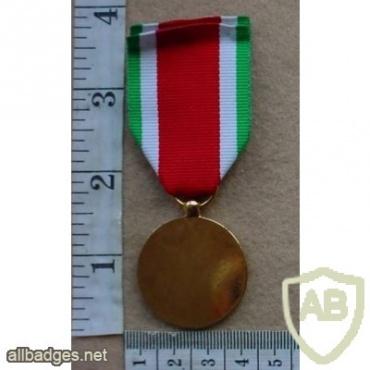 Burundi Patriotic Order of Merit Medal img10046