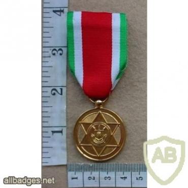 Burundi Patriotic Order of Merit Medal img10045