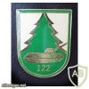 122rd Armored Grenadiers Battalion img10103