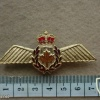 Royal Canadian Air Force Pilot wings, metal
