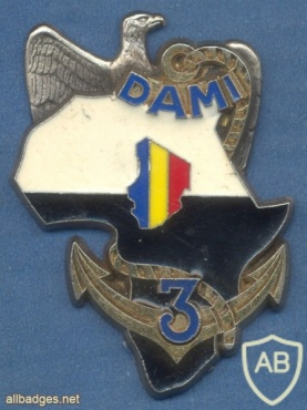 FRANCE 3rd Marine Infantry Regiment, Military Assistance and Intervention Detachment pocket badge img10173