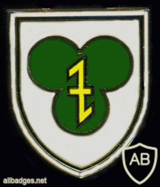 21st Armored Grenadiers Battalion badge img10299