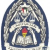 KUWAIT Police School sleeve patch, embroidered