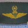 Honduras Army Master paratrooper wings, combat dress