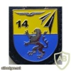 14th Air Force Antiaircraft Missile Group
