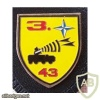 43rd Antiaircraft Missile Group, 3rd Squad