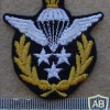 Iran Master Jumpmaster paratrooper wings, work dress, Shah period