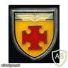 4th Air Force Supply Regiment, Staff & HQ Squadron
