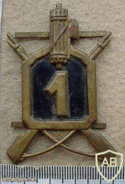 1st Libyan Muslim Infantry fez badge img12854