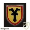 71st AirForce Signal Regiment, Sector B