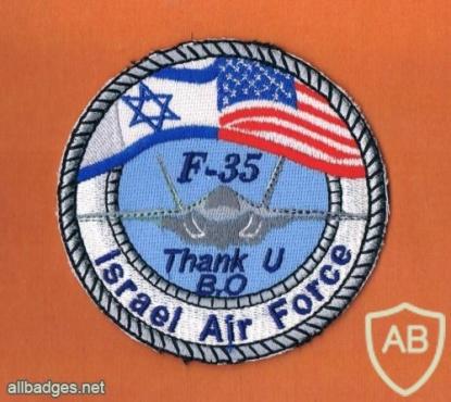 F-35  תודה ברק אובמה img12997