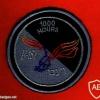 1000 שעות טיסה על מטוס הרעם F-15I