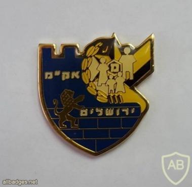 אגף קהילה ומשמר אזרחי ויקיר המשמר האזרחי ירושלים img13333