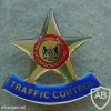 Namibian Police Force Traffic Control breast badge