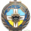 UKRAINE Internal Troops Special Forces (Spetsnaz) breast badge