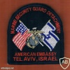 """יחידת המארינס המאבטחת את שגרירות ארה""""ב בתל אביב"""
