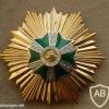 Rwandan Grand Cross Star of the Order of the Revolution (Ordre National de la Revolution)