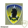 650th Military Intelligence Group