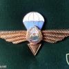 ROMANIA (Socialist Republic of) Air Force Parachutist wings, 1965-1977