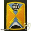 1104th Signal Brigade.