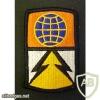 1108th Signal Brigade img15501