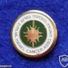 האגודה למלחמה בסרטן בישראל  img17322