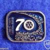 רוטרי חיפה - 70 שנה  1933-2003