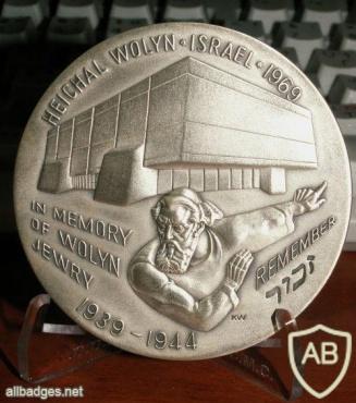 In Memory of Volyn Jews img17883