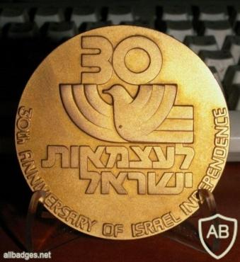 30 שנה למדינת ישראל img18223