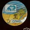 40 שנה למדינת ישראל