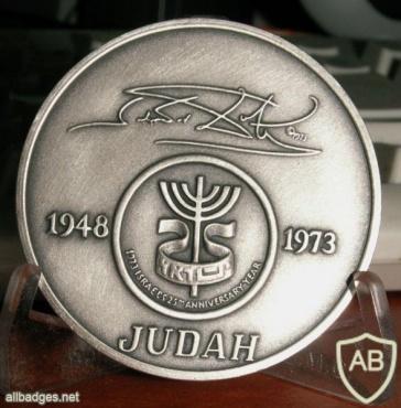 25 שנה למדינת ישראל img18305